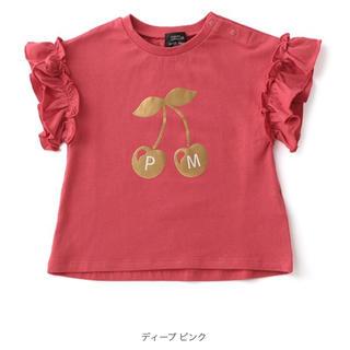 petit main - 新品 未使用 プティマイン petit main 半袖 Tシャツ チェリー