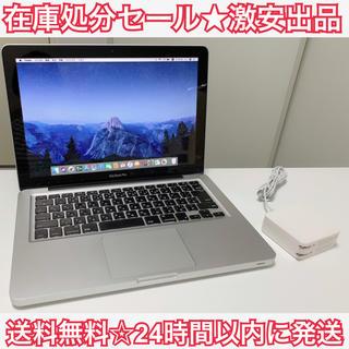 マック(Mac (Apple))のMacbook Pro 13インチ Mid2010 HDD320GB オフィス有(ノートPC)