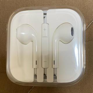 アップル(Apple)のiPhone 純正 イヤフォン 新品(ヘッドフォン/イヤフォン)
