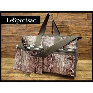 レスポートサック(LeSportsac)のロッキーくん様専用 新品 レスポートサック パイソン柄 2WAY バッグ(ショルダーバッグ)