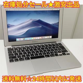 マック(Mac (Apple))のMacbook Air 11インチ Mid2011 HDD128GB オフィス有(ノートPC)