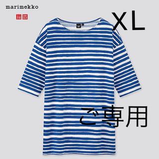 マリメッコ(marimekko)のmarimekko  UNIQLO 2020ss  チュニック  XL(チュニック)