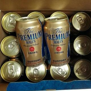サントリー(サントリー)のザ・プレミアムモルツ&スーパードライギフト2点セット(ビール)
