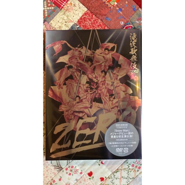 Johnny's(ジャニーズ)の滝沢歌舞伎ZERO (DVD初回生産限定盤) snow man エンタメ/ホビーのDVD/ブルーレイ(舞台/ミュージカル)の商品写真