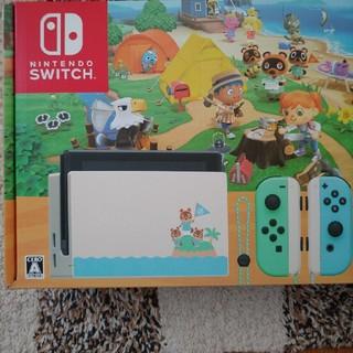 Nintendo Switch - 任天堂スイッチSwitch あつまれどうぶつの森セット 本体 同梱版
