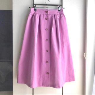 デミルクスビームス(Demi-Luxe BEAMS)のDemi luxe beams フレアスカート(ひざ丈スカート)