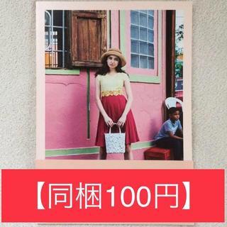トッカ(TOCCA)のTOCCA SPRING AND SUMMER 2020 冊子(ファッション)