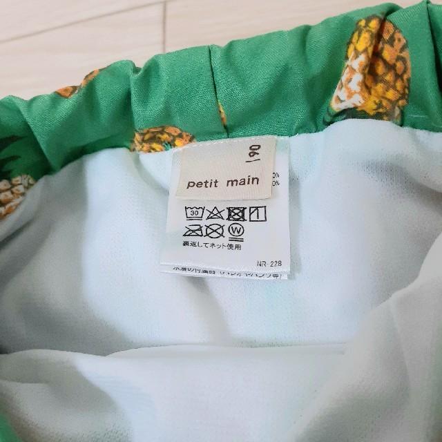 petit main(プティマイン)の水着 男の子用 90サイズ パイナップル柄 キッズ/ベビー/マタニティのキッズ服男の子用(90cm~)(水着)の商品写真