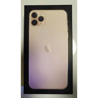 アイフォーン(iPhone)のiPhone 11 Pro Max 256GB  新品 AU(スマートフォン本体)
