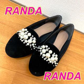 RANDA - RANDA★ビジューフラットパンプス★Rady*リエンダ*リゼクシー*エイミー