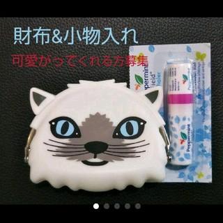 【DOUBLE STANDARD】猫の 財布 & 小物入れ