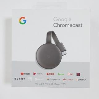 google Chromecast 第3世代