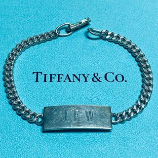 ティファニー(Tiffany & Co.)のVINTAGE TIFFANY ティファニー ミリタリー ID ブレスレット(ブレスレット)