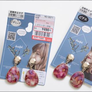 シマムラ(しまむら)の新品 しまむら プチプラのあや PAアセチメタルピアス 人気 完売商品 (ピアス)