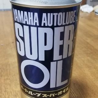 ヤマハ(ヤマハ)のヤマハオートルーブ 2サイクルオイル青缶(その他)