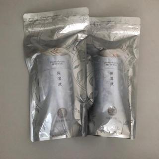 ドモホルンリンクル - ドモホルンリンクル☆保湿液2本セット