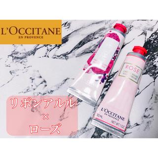 ロクシタン(L'OCCITANE)のロクシタン♢リボンアルル ローズ ハンドクリームセット(ハンドクリーム)
