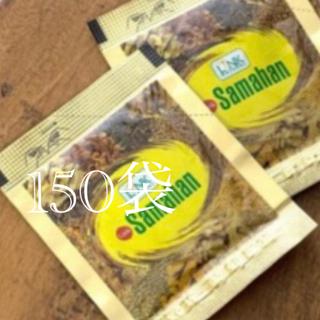 アーユルヴェーダ【サマハン 68袋】スパイスティーハーブティー(茶)
