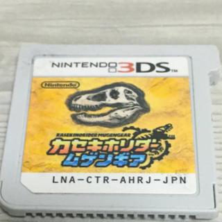 ニンテンドー3DS - 3DS カセキホリダー ムゲンギア 送料込み❗️