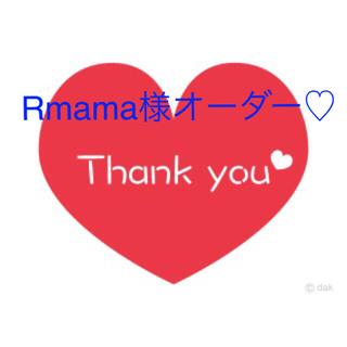 Rmama様オーダー専用♡サンキューカード♡おまけ付き♡(カード/レター/ラッピング)
