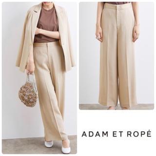 Adam et Rope' - 【新品未使用】アダムエロペ テンセルスラックス