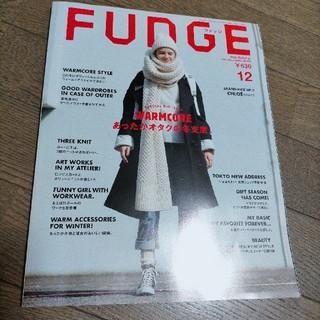 FUDGE (ファッジ) 2015年 12月号(ファッション)