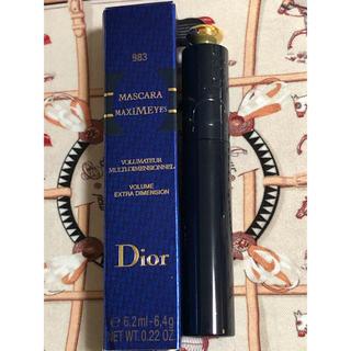 ディオール(Dior)のディオール マスカラ マキシムアイズ 983 マキシ プラム 茶(マスカラ)