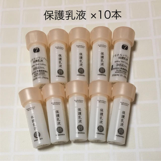 ドモホルンリンクル - まっつん様専用ページ♡ドモホルンリンクル 保護乳液 10