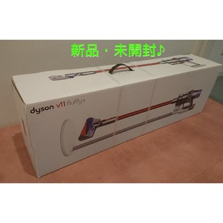 Dyson - ダイソン 掃除機 Dyson V11 Fluffy+ SV14 FF COM