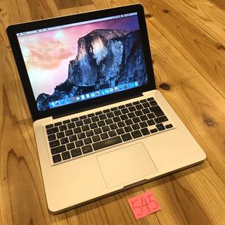 マック(Mac (Apple))の格安!MacBook pro 13インチ Late2011(ノートPC)