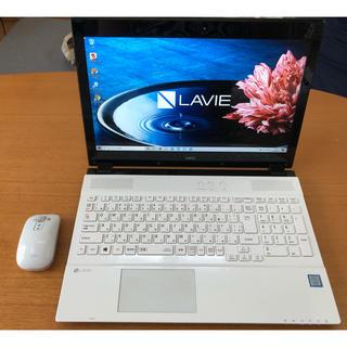 NEC - NEC LAVIE PC-NS710HAW-J