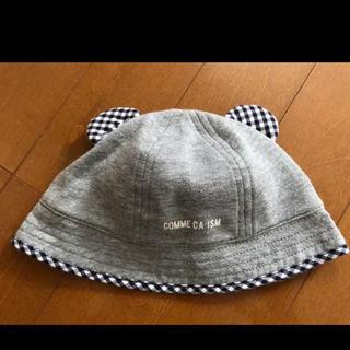 コムサイズム(COMME CA ISM)のベビー帽子 42cm(帽子)