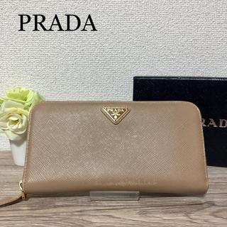 PRADA - PRADA プラダ 長財布 ベージュ レディース 人気 ブランド