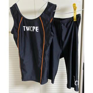 「同時購入でお値引!」東京女子体育大学 TWCPE レオタードとスパッツ