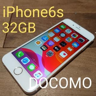 アイフォーン(iPhone)の完動品液晶無傷iPhone6s本体32GBゴールドDOCOMO白ロム判定〇送料込(スマートフォン本体)