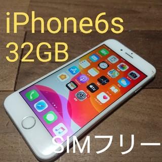 アイフォーン(iPhone)の完動品SIMフリーiPhone6s本体32GBシルバーau白ロム判定〇送料込(スマートフォン本体)