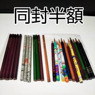 ミツビシエンピツ(三菱鉛筆)のえんぴつ エンピツ 鉛筆(ペン/マーカー)