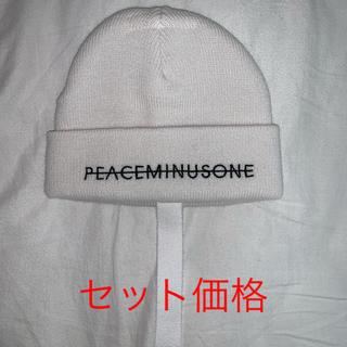 PEACEMINUSONE - PMO KNIT CAP WHITE/POP UP GLIP セット