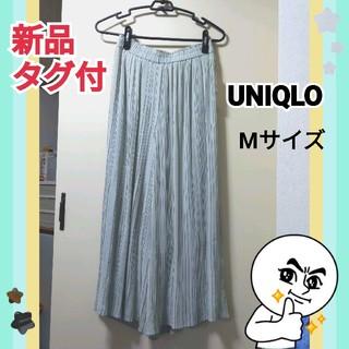 UNIQLO - 【新品タグ付】UNIQLO☆シフォンプリーツスカートパンツ☆グリーン☆Mサイズ