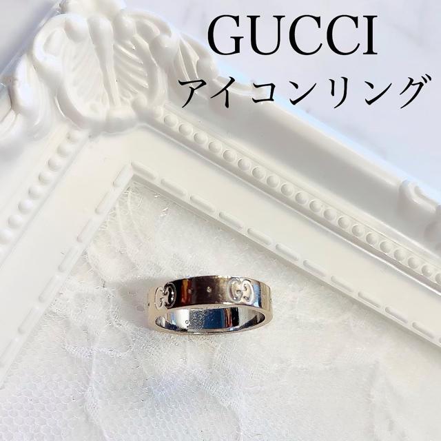 Gucci(グッチ)の正規品 GUCCI アイコンリング レディースのアクセサリー(リング(指輪))の商品写真