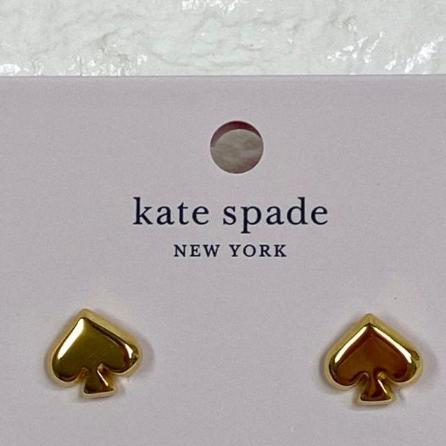 kate spade new york(ケイトスペードニューヨーク)の【新品・未使用】ケイトスペード レディース スペードゴールド ピアス レディースのアクセサリー(ピアス)の商品写真