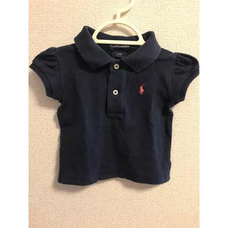 ラルフローレン(Ralph Lauren)のラルフローレン ベビー  ポロシャツ   80cm(シャツ/カットソー)