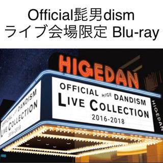新品Blu-ray Official髭男dism LIVE COLLECTION