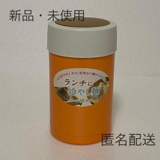 ドウシシャ(ドウシシャ)の[新品] 保冷弁当箱 麺(弁当用品)