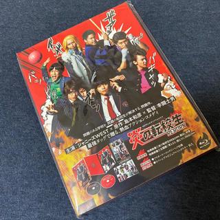 ジャニーズウエスト(ジャニーズWEST)の炎の転校生REBORN Blu-ray(TVドラマ)