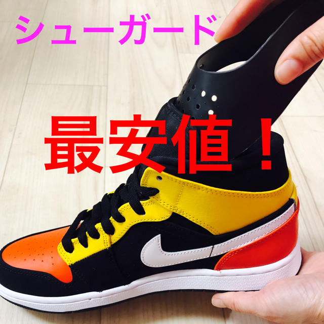 NIKE(ナイキ)のシューズガードスニーカーシールドシューガード 3足6枚セット 新品 最安値 メンズの靴/シューズ(ドレス/ビジネス)の商品写真