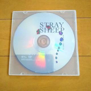 STRAY SHEEP 米津玄師【DVDのみ】