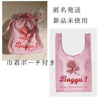 L'Appartement DEUXIEME CLASSE - ◆BAGGU巾着ポーチ付きエコバッグローズ◆匿名発送