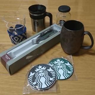 スターバックスコーヒー(Starbucks Coffee)のスタバ福袋 ごっちゃ混ぜセット(グラス/カップ)
