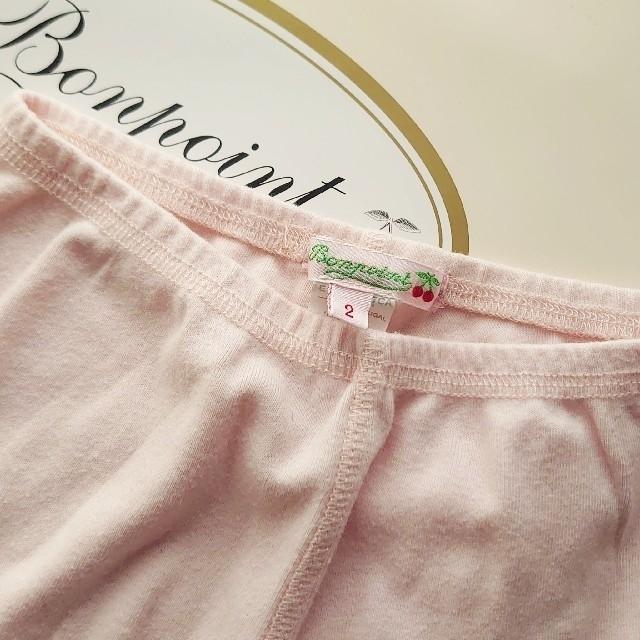 Bonpoint(ボンポワン)のbonpoint カルソン 2A キッズ/ベビー/マタニティのキッズ服女の子用(90cm~)(パンツ/スパッツ)の商品写真